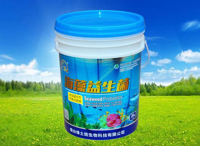 海藻益生菌